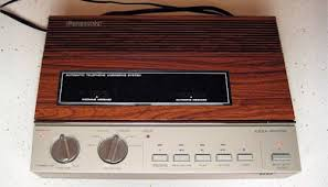 Remember the answering machine?